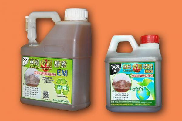B304-4 EM(Effective Microorganisms) 燕屋良菌酵素(中/小)