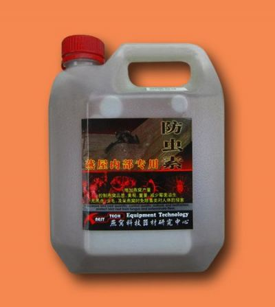 B306-3 Anti-Pest Liquid 燕屋防虫素