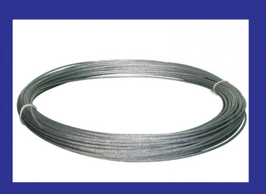 High voltage steel cable ¸ßµçѹ¸ÖÏß