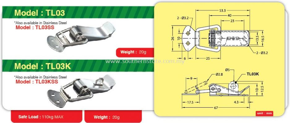 TL03- Toggle Link Clamp