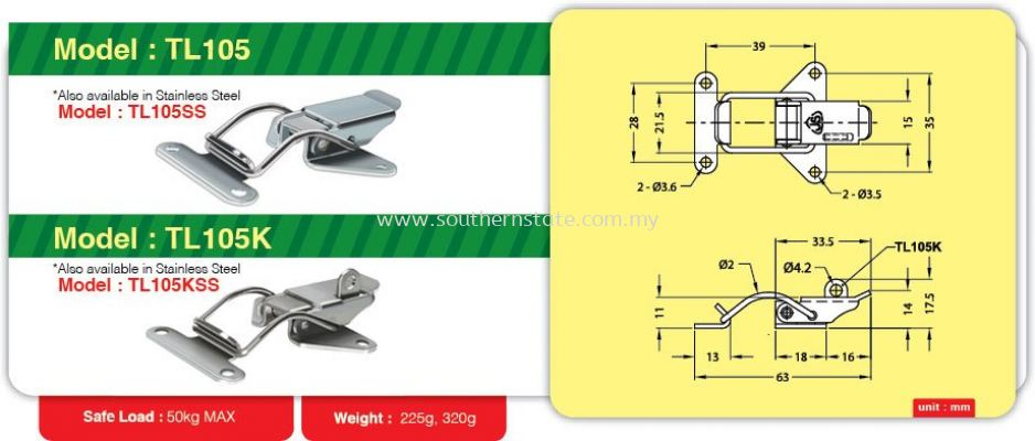 TL105- Toggle Link Clamp