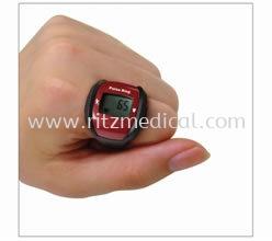 Sport Pulse Ring
