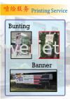 Banner 3 BANNER & BUNTING