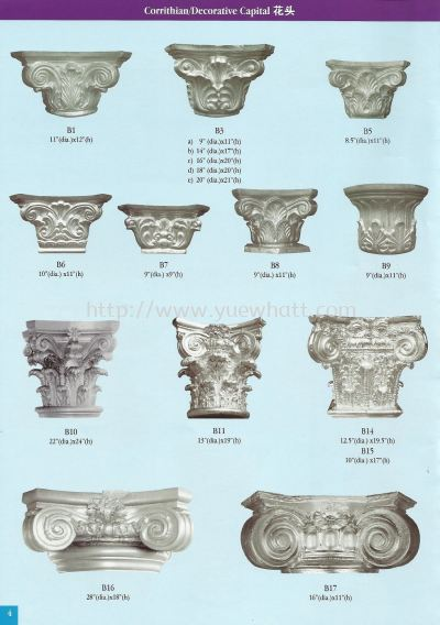 Corrithian / Decorative Capital ��ͷ