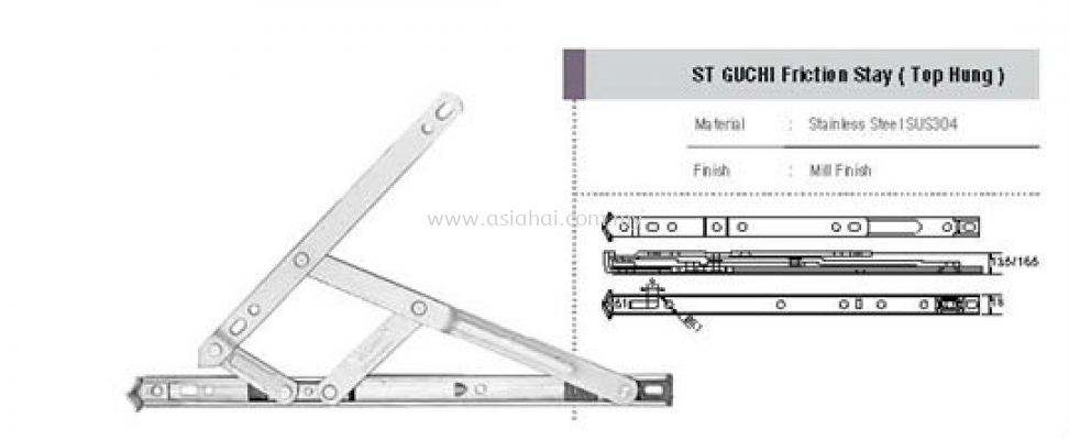 ST Guchi Friction Stay (Top Hung)