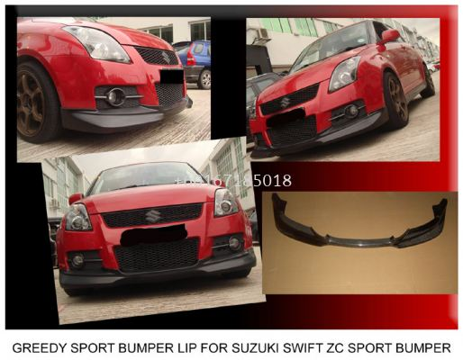 suzuki swift sport zc31s bodykit front lip greddy style for sport bumper add on performance look real carbon fiber material new set