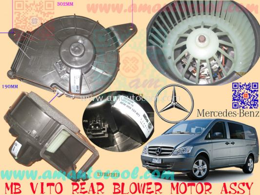 (BLM)   MB Vito Rear Blower motor