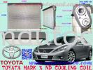 (CLC)  Toyota Mark X ND Cooling Coil Cooling Coil Car Air Cond Parts