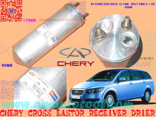 (RCV)   Chery Cross Eastor Receiver Drier