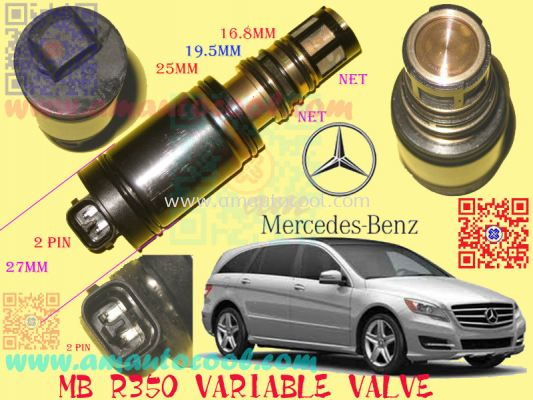 (VLV) MB R350 Variable Valve