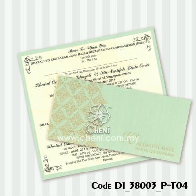D1_38003_P-T04