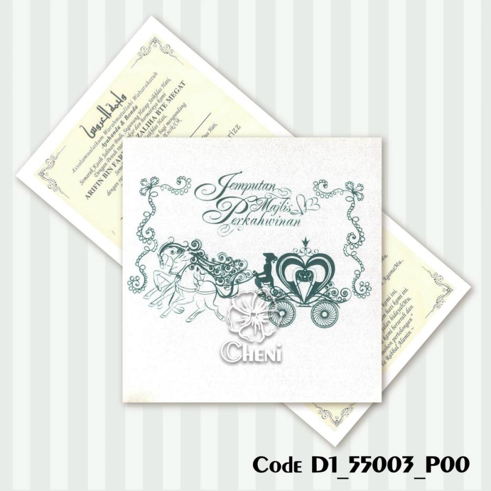 D1_55003_P00 Hotstamping 55-Series Wedding Card MALAY WEDDING CARD Pontian, Johor Bahru, JB, Malaysia Printing, Design, Supply | Alujaya Sdn Bhd