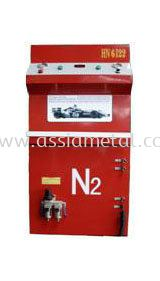 Nitrogen Inflation Machine