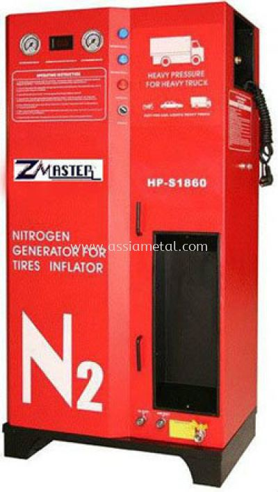 Nitrogen Inflation Machine (HP-S1860)