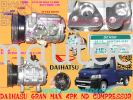 (CPS)   Daihatsu Gran Max ND 6PK Compressor Compressor Car Air Cond Parts