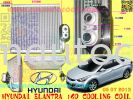 (CLC)  Hyundai Elantra i40 Cooling Coil  Cooling Coil Car Air Cond Parts
