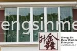WW 002 Window Wrought Iron