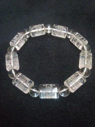 六字大明咒水晶手珠