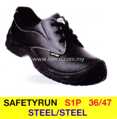 Safety Jogger Safetyrun