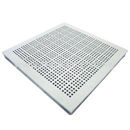 Die-cast Aluminum Rised Floor-Perforated Panel