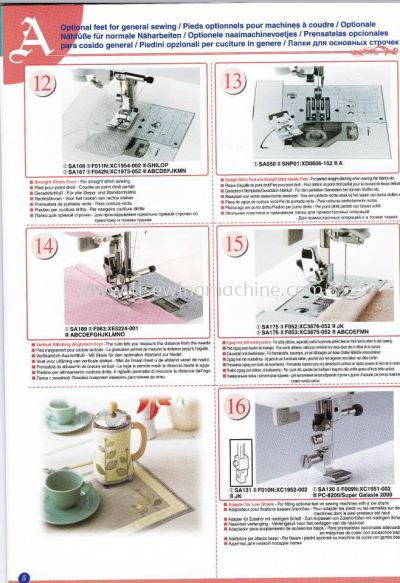 BROTHER Presser Foot