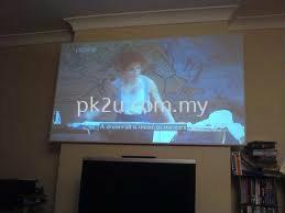 PK-Projector  Screen