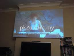 PK-Projector  Screen