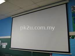 Pk- Projector Screen
