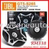 JBL GT5-S265C weekly member offer