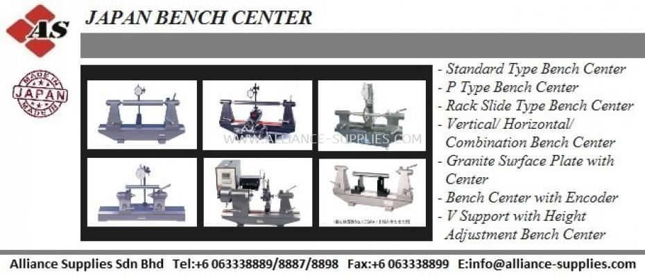 Precision Bench Centers (Standard/ Vertical/ Special Type)