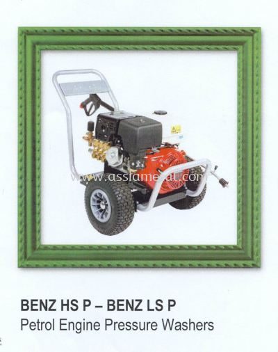 Benz Hs (Petrol Engine)