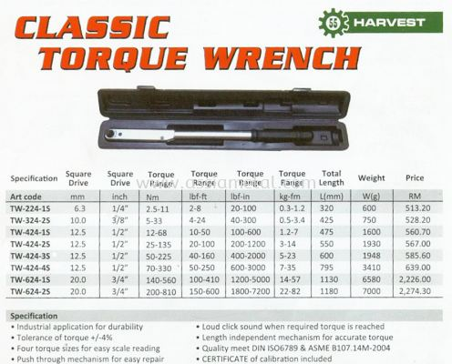 Classic Torque Wrench