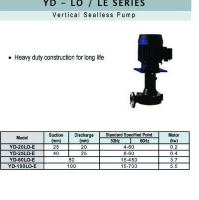 Vertical Sealless Pump - YD-LO/LE SERIES
