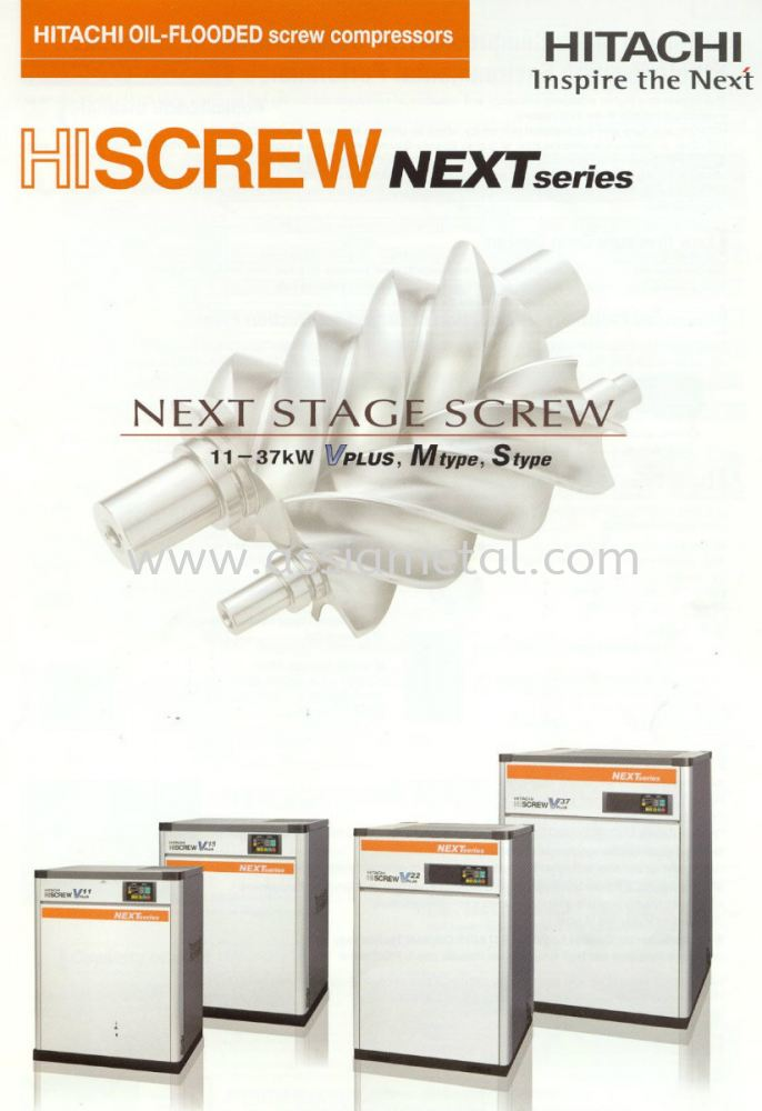 Oil Flooded Screw Compressors Hitachi Rotary Screw