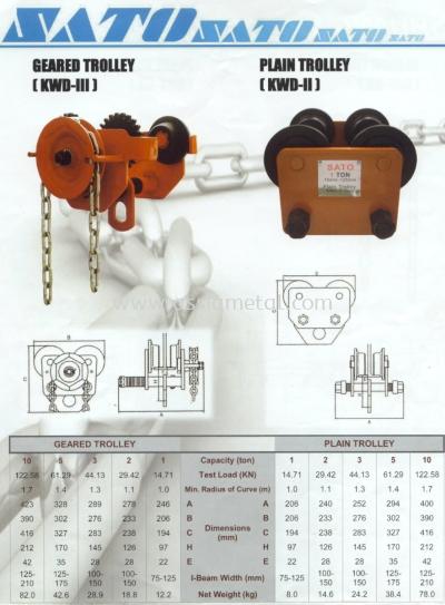 Sato Geared Trolley / Plain Trolley