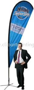 beach-flag-banner-stand Banner / Bunting Printing
