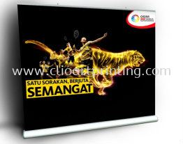 roll-up-banner-2400-rx
