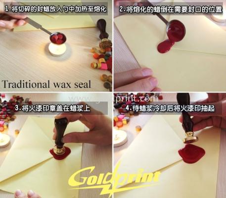Wax seal
