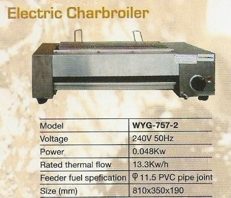 Electric Charbroiler WYG-757-2