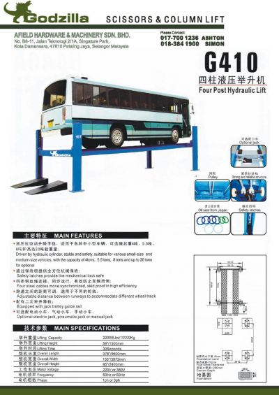 Four Post Hydraulic Lift - G410