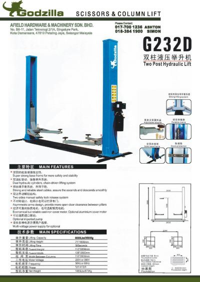 Two Post Hydraulic Lift - G232D