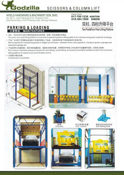 Customized Scissors & 4 Post Lifting Platform