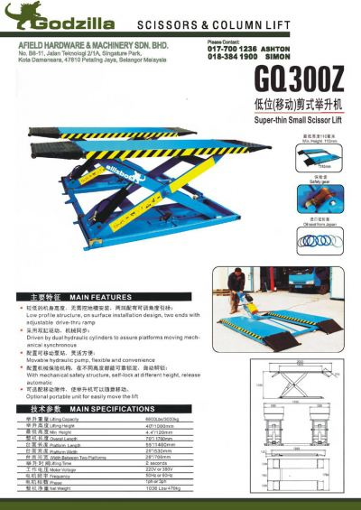 Super-thin Small Scissor Lift - GQ300Z
