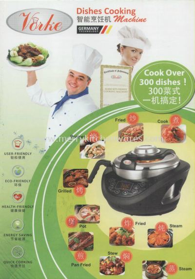 Dishes Cooking Machine