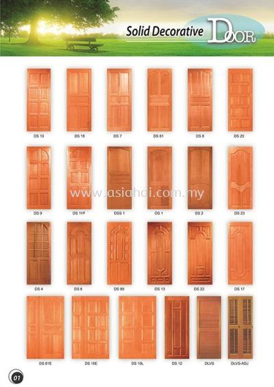 Solid Decorative Door 1