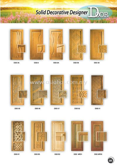 Solid Decorative Door 8