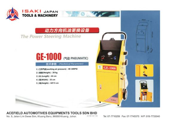 GE-1000  Power Steering Machine