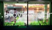 Digital printing on clear tinted film /products  display n Advertisement /able see tru from inside out  Glass Door Vinyl Graphic Sign