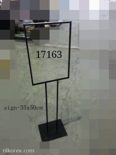 17163-XJ-A036 SIGN STAND