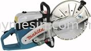 "Makita 14"" Petrol Power Cutter Cutting Equipment Construction & Engineering Equipment"